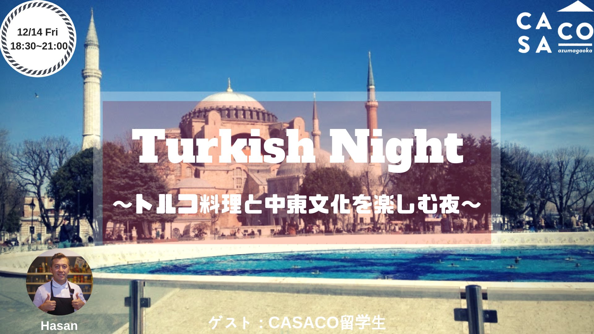 Turkish Night